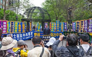 8千多法轮功学员联合国广场集会 吁世界共同制止中共迫害