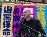 2015年5月15日,8千法轮功学员在纽约联合国附近集会声援2亿华人退出中共组织。(马有志/大纪元)