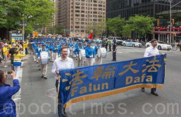 """2015年5月15日,8千多法轮功学员在纽约举行游行,声援2亿中国人三退。图为游行第一方阵""""法轮大法好""""。(马有志/大纪元)"""