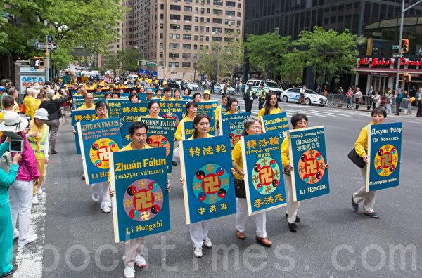 2015年5月15日,8千多法轮功学员在纽约举行游行,声援2亿中国人三退。图为《转法轮》书翻译成各国语言 。(马有志/大纪元)