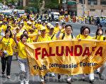 """5月15日,8千多法轮功学员在纽约举行游行,声援2亿中国人三退。图为游行第一方阵""""法轮大法好""""。(马有志/大纪元)"""