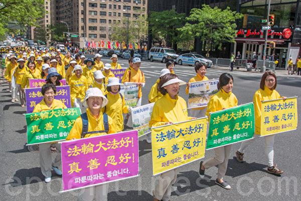 5月15日,8千多法轮功学员在纽约举行游行,声援2亿中国人三退。图为来自世界各地的法轮功学员。(马有志/大纪元)