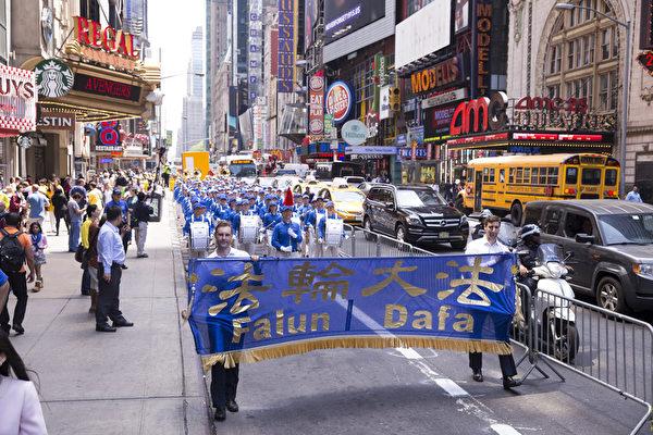 """5月15日,8千多名来自全世界50多个国家200多个地区的部分法轮功学员齐聚纽约市曼哈顿,沿着纽约中心42街,举行声势浩大的游行。图为游行第一方阵""""天国乐团""""。(戴兵/大纪元)"""