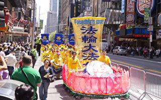 """5月15日,八千多名来自全世界50多个国家200多个地区的部分法轮功学员齐聚纽约市曼哈顿,沿着纽约中心42街,举行声势浩大的游行。图为游行第一方阵""""法轮大法好""""-大花船。(戴兵/大纪元)"""