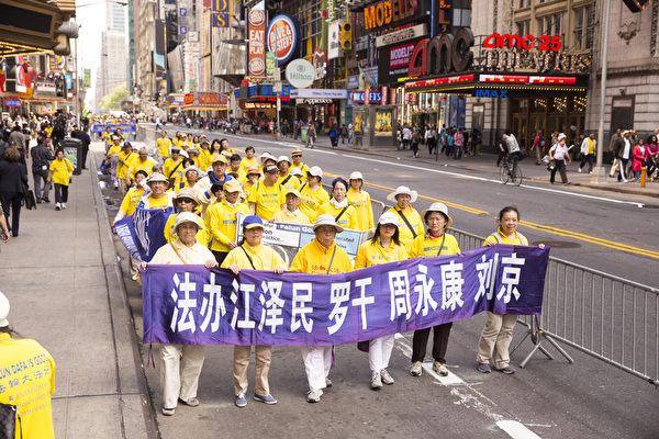 """5月15日,八千多名来自全世界50多个国家200多个地区的部分法轮功学员齐聚纽约市曼哈顿,沿着纽约中心42街,举行声势浩大的游行。图为游行第二方阵""""停止迫害法轮功""""。(戴兵/大纪元)"""
