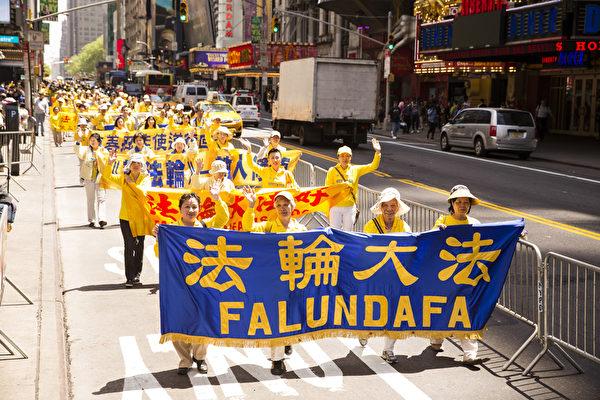 """5月15日,八千多名来自全世界50多个国家200多个地区的部分法轮功学员齐聚纽约市曼哈顿,沿着纽约中心42街,举行声势浩大的游行图为游行第一方阵""""法轮大法好""""。(爱德华/大纪元)"""