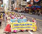 5月15日,韩国法轮功学员在游行中。(爱德华/大纪元)