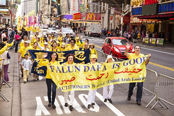 5月15日,八千多名来自全世界50多个国家200多个地区的部分法轮功学员齐聚纽约市曼哈顿,沿着纽约中心42街,举行声势浩大的游行,游行队伍从联合国出发,经大中央车站,时代广场,至中领馆结束。(爱德华/大纪元)