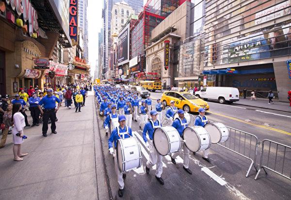 5月15日,8千多名来自全世界50多个国家200多个地区的部分法轮功学员齐聚纽约市曼哈顿,沿着纽约中心42街,举行声势浩大的游行。图为天国乐团表演(戴兵/大纪元)
