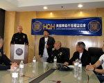 """图:5月15日,LAPD指挥官安德鲁‧史密斯(讲台后站立者,右为陈政龙)等来到亚凯迪亚诚保利集团总部大楼,和美国华裔平等权益协会成员共同面对媒体,解释取消""""挺梁""""游行许可的原因。(刘菲/大纪元)"""