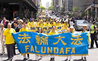 5月15日,8千多名来自全世界50多个国家200多个地区的部分法轮功学员齐聚纽约市曼哈顿,沿着纽约中心42街,举行声势浩大的游行。(艾文/大纪元)