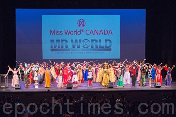 世界小姐加拿大区决赛(Miss World Canada)5月16日在温哥华举行。(景浩/大纪元)