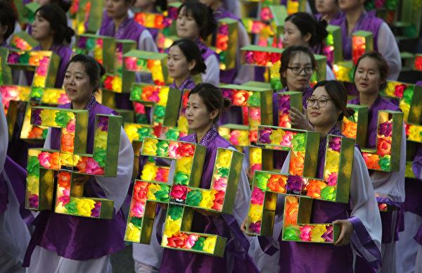 2015年5月16日,在韩国首尔,庆祝佛祖的诞辰,民众携带五颜六色的彩灯游行。(Chung Sung-Jun/Getty Images)