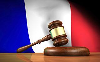 巴黎刑事法庭于5月13日对3名中国男子判了刑。(Fotolia)