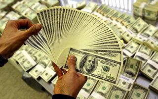 操控外汇  全球6大银行被罚近60亿美元