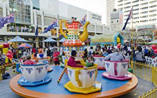 澳大利亞西澳省民眾被鼓勵在即將來到的6月1日的長週末做些特別的事情來慶祝西澳省的建立。圖為2014年西澳日(WA Day)長周末在珀斯市中心Forrest Place舉辦的遊樂活動。(周鑫/大紀元)