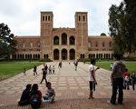 加州10所大学理事会新近批准了一项决议,将自今年秋季开始为非本州大学生提高8%的学费,使就读学士学位的外州学生支付的年学费将涨至3.7万美元。图:加州大学洛杉矶分校 (David McNew/Getty Images)