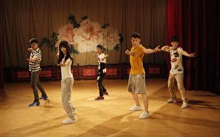電影《十七歲》結合了舞蹈與京劇的元素。(邦中影業提供)