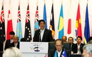 """日本首相安倍晋三于2015年5月23日,在""""太平洋岛国领袖会议""""中宣布,将提拨550亿日圆(约4.5亿美元)协助太平洋各岛国对抗因气候变迁所造成的天然灾害。(JIJI PRESS/AFP/Getty Images)"""