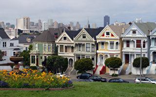 旧金山公寓租金下跌31% 降幅居全美之冠