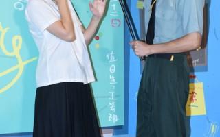 王若琳新歌抢听 蔡旻佑扮教官搞笑上场