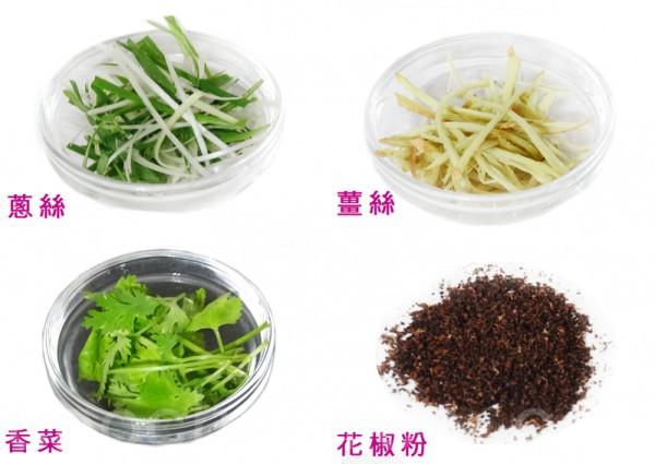 葱丝、姜丝、香菜、花椒粉是满族黄金肉的食材。(彩霞/大纪元)
