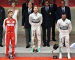 F1摩纳哥站,奔驰车队德国车手罗斯伯格(中)夺得三连冠,他的队友汉密尔顿(右)获第三,法拉利车手维特尔(左)获得亚军。(ANDREJ ISAKOVIC/AFP/Getty Images)