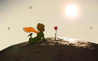 """动画电影""""小王子""""结合3D、手绘及定格等,以手感动 画完美重现书中场景,原著哲理在新故事中体现,在法 国坎城影展首映惊艳全场。 (传影互动提供)"""