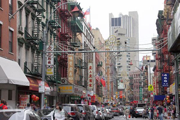 纽约亚裔人口增长迅速,已经占到总人口的15%,图为纽约中国城。(蔡溶/大纪元)