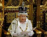 每次英國國會召開時,英國女王伊麗莎白二世都要進行國會演講。 (Alastair Grant/WPA Pool/Getty Images)
