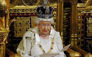女王演讲被推迟 三分钟看懂英国当前政局
