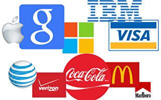 2015全球最值錢10大品牌 全部來自美國