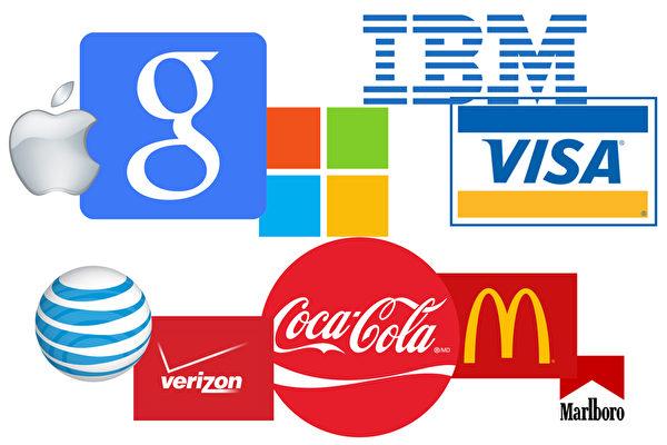 2015全球最具價值10大品牌(大紀元合成)