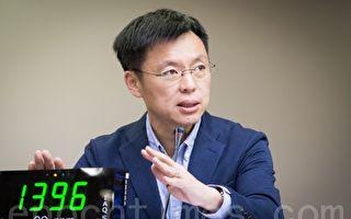 修法见效 立委:中共建政70周年未见台退将