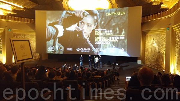 5月27日晚,布魯塞爾舉行《聶隱娘》特映會,為台灣電影全景展揭幕。侯導蒞臨現場。(方海冬/大紀元)