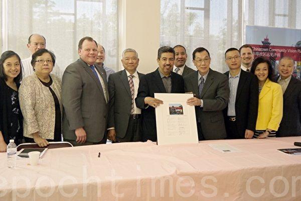 华埠远见计划推动委员会共同签署最终计划(温文清/大纪元)