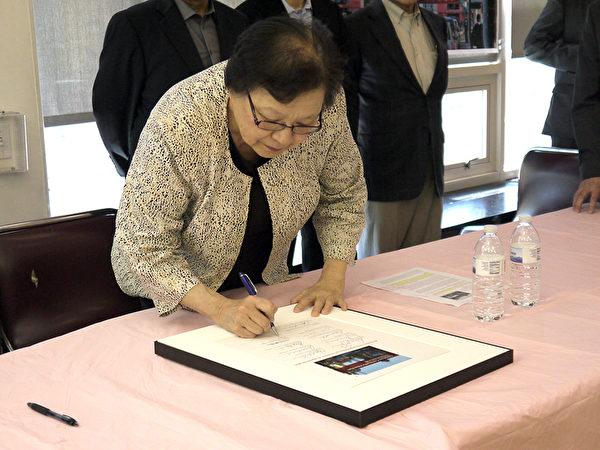 华咨处执行干事黄苏振恩签署远见计划。(温文清/大纪元)。