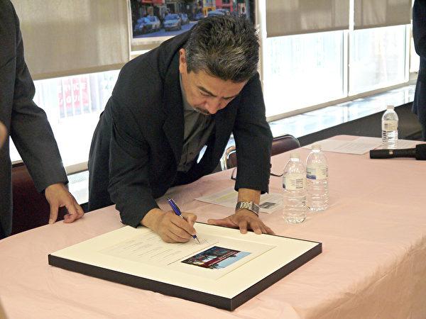 苏礼仕区长签署远见计划。(温文清/大纪元)。