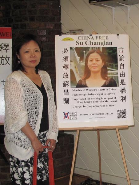 """""""中国妇权""""负责人张菁呼吁释放佛山维权人士苏昌兰。(刘菲/大纪元)"""