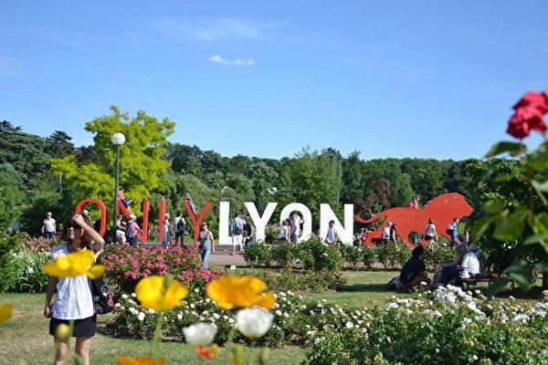 金头公园的植物园拥有15000中世界各地的植物,是法国品种较多的植物园之一。(石一/大纪元)