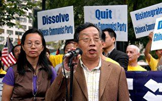 《北京之春》杂志主编胡平2011年9月22日在纽约联合国总部集会上发表演讲。(黄毅燕/大纪元)
