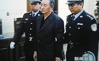 图为2008年4月11日,陈良宇被判处18年有期徒刑。(AFP)