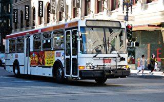 舊金山從7月開始提高公交Muni的票價。(大紀元資料圖片)