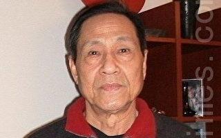鮑彤談周永康受審:活摘罪行應公布