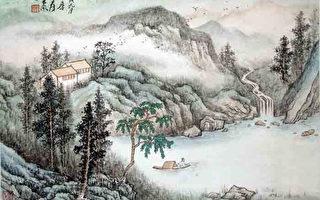 中華傳統文化是神傳之半神文化,半神文化當然有它的神跡在。據古人留下的文藝專著和其它的記錄中,半神文化的神跡表現遍佈歷代的詩、畫、樂等文藝形式中。圖為張大千的一副名山水畫。(大紀元圖片庫)