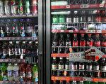 为对抗日益严重的儿童超重或肥胖问题,对碳酸饮料征税成了众望所归。(Justin Sullivan/Getty Images)