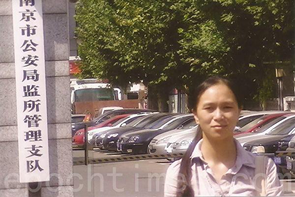 遭中共警察綁架前的陳英華。(圖片家屬提供)