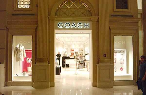 美国著名箱包COACH为品牌形象转型,将在2015财年下半年前关闭北美地区351家全价商店中的70家门店。(Robert Mora/Getty Images)