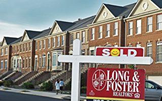 待售房短缺 美国房价持续快速增长
