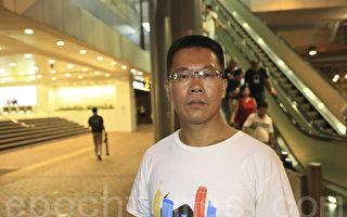 著名律師滕彪:江澤民已被送上歷史的審判臺